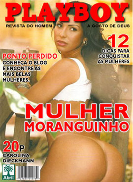 Download Ver A Mulher Moranguinho Nua Playboy Parece Ser O Desejo N