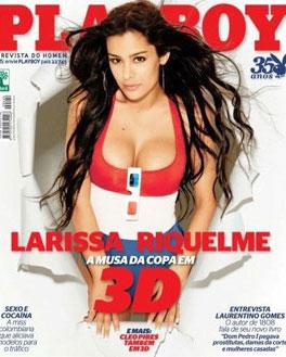Larissa Riquelme na capa da Playboy