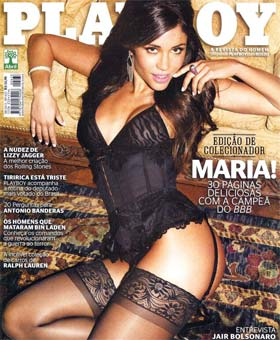 Maria Melilo do BBB na Capa da Playboy