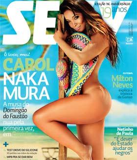 Carol Nakamura na Capa da Revista Sexy de Novembro 2011