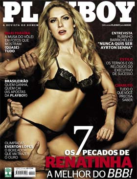 Ex-BBB Renata D'ávila na Capa da Playboy de Maio